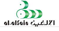 Al-Alfain Printing Co.